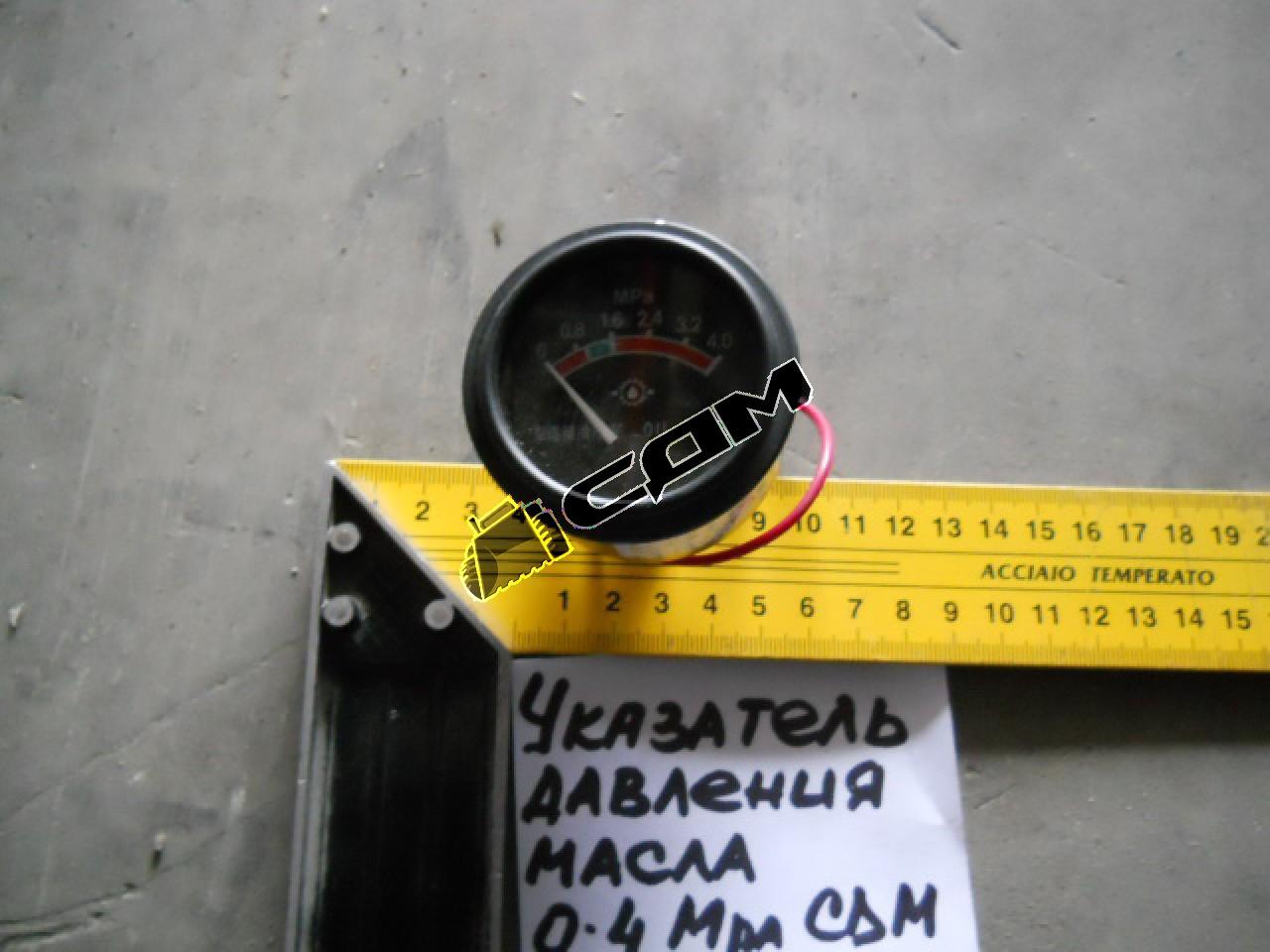 Указатель давления масла 0-4 Мра CDM
